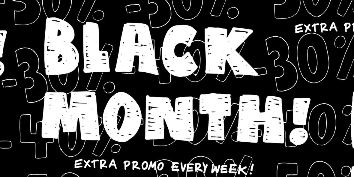 Chmielna20.pl: Czarny miesiąc promocji