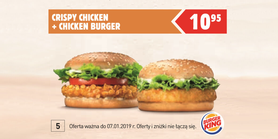 za Crispy Chicken + Chicken Burger