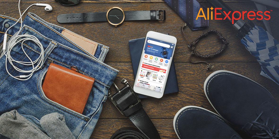 dla nowych użytkowników AiExpress