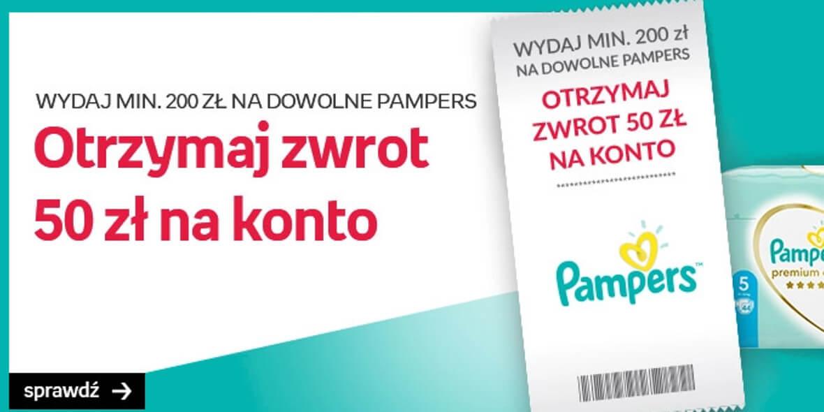Empik:  50 zł zwrotu przy zakupie produktów Pampers 02.02.2021