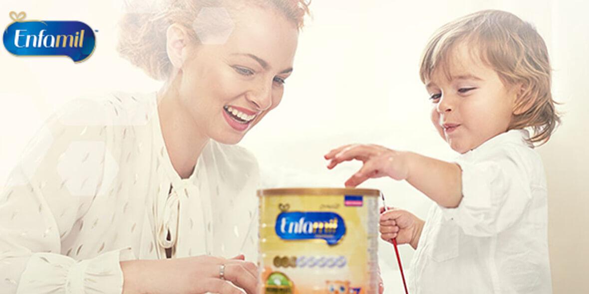 za mleko Enfamil