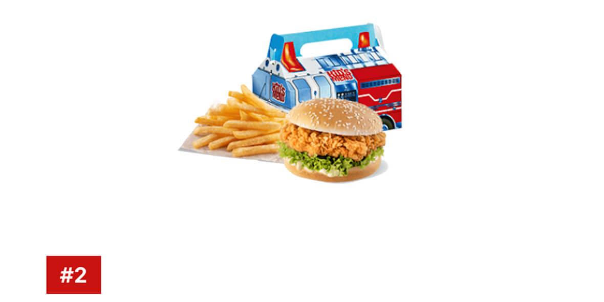 KFC: 22 zł za Kids Box + Zinger + Frytki 17.09.2020