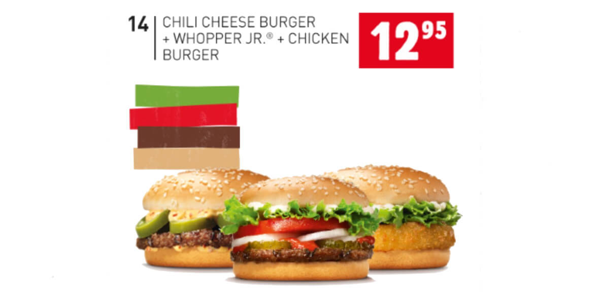 za Chili Cheese Burger+WhopperJr.+Chicken Burger