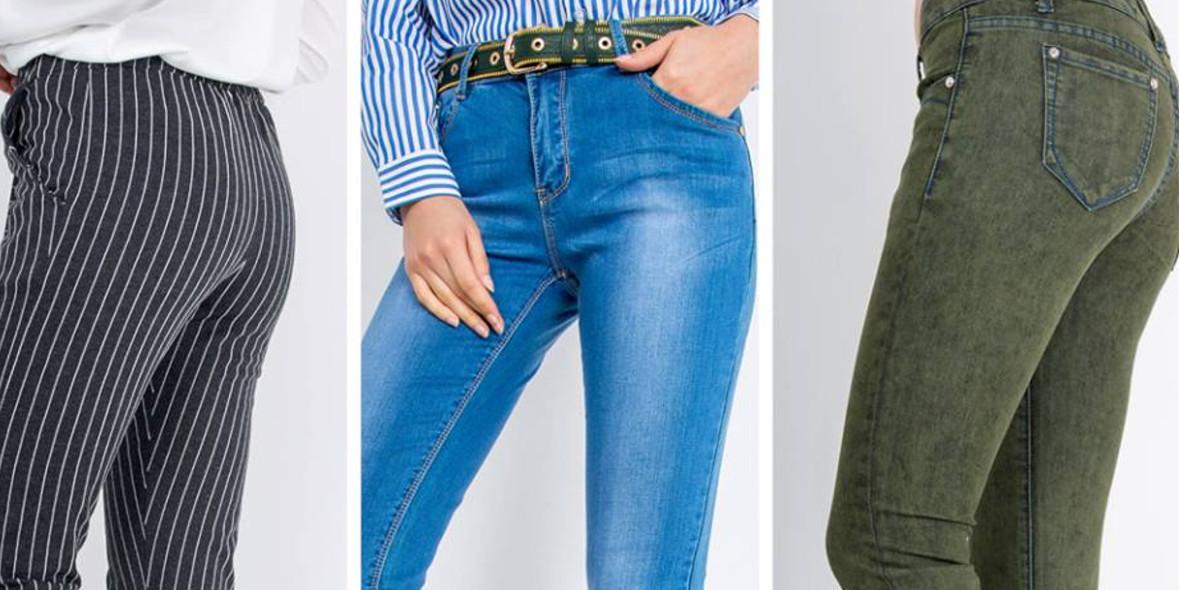 za jeansy