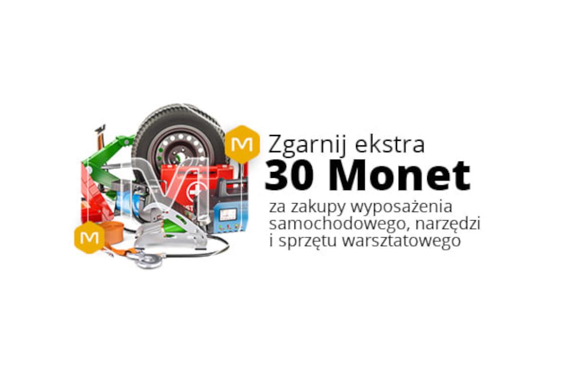 Allegro.pl: +30 Monet +30 Monet za zakupy w wybranych kategoriach Motoryzacji 20.04.2021