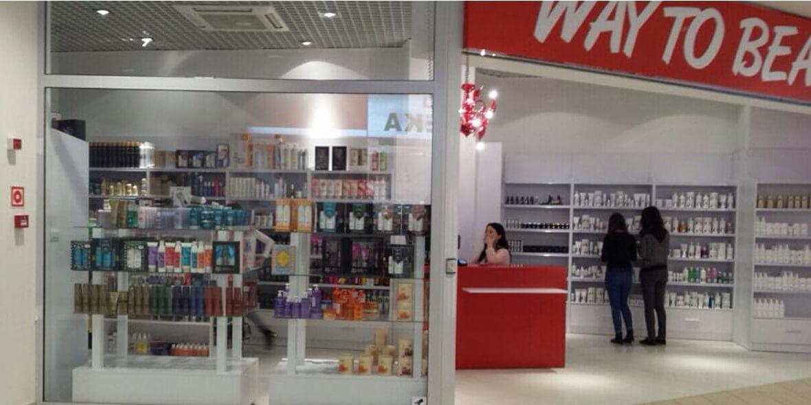 WAY TO BEAUTY: Do -15% na wybrane marki i produkty w Aura 21.02.2019
