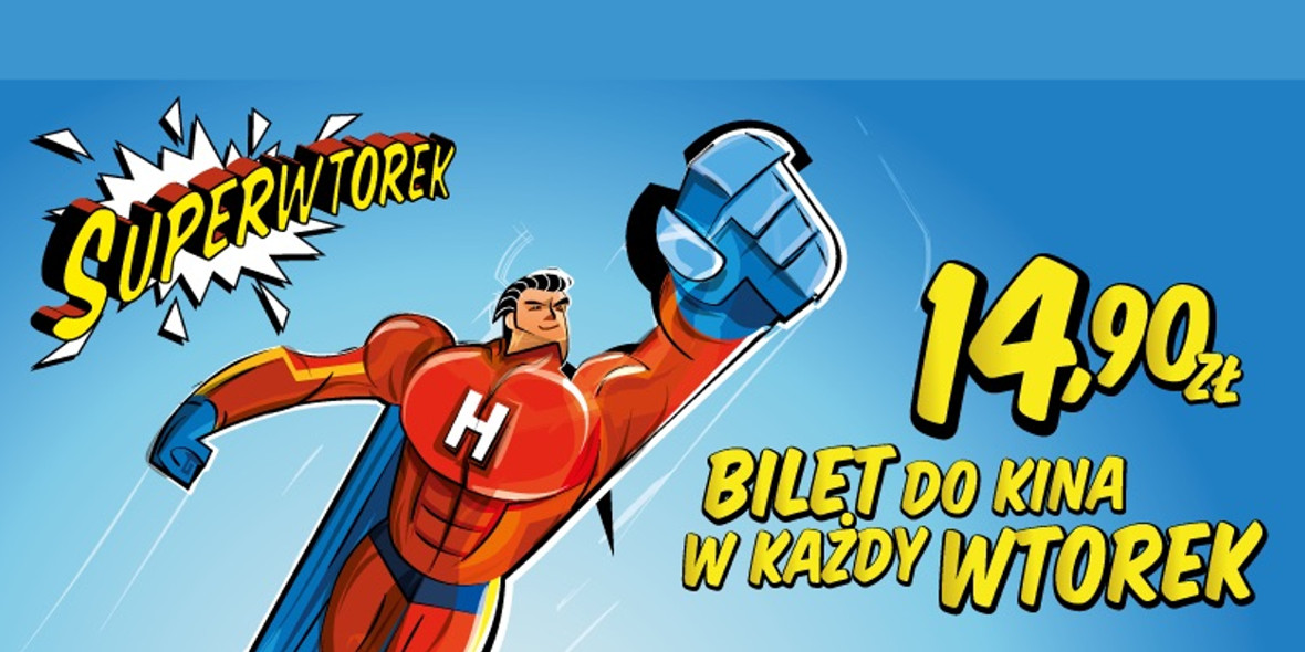 CH Pogoria : Superwtorek – bilety w supercenie!