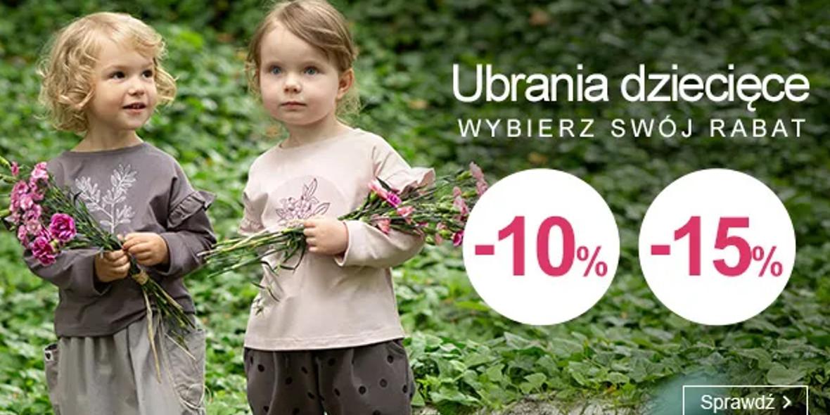 Smyk: Do -15% ekstra na wybrane ubrania i buty dla dzieci 20.09.2021