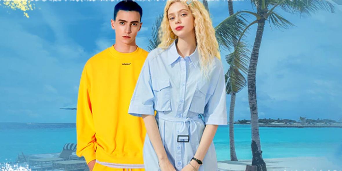 AliExpress: Do -70% na modę letnią 14.06.2021
