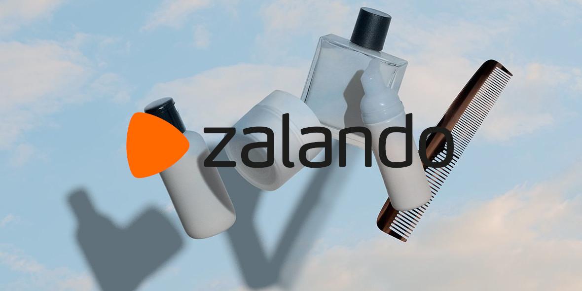 Zalando: Kod: -20% na wszystkie kosmetyki 26.07.2021
