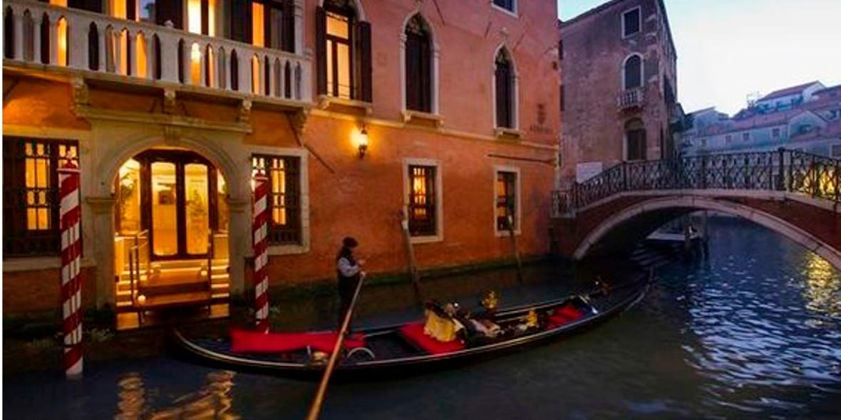 na pobyt w Hotelu Ai Reali w Wenecji