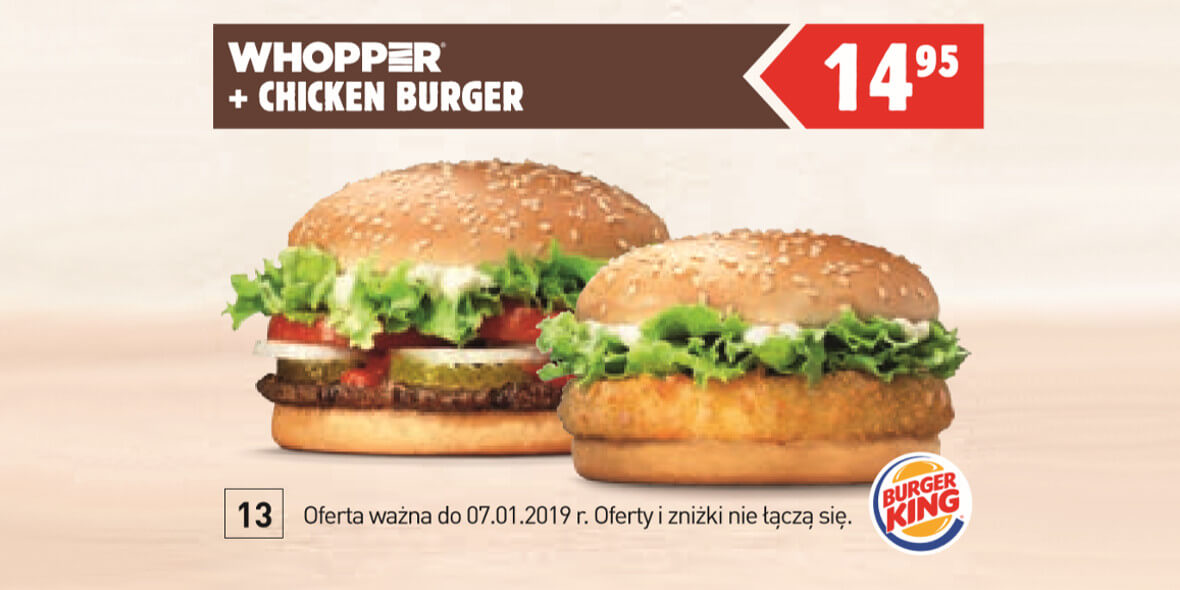 za Whopper + Chicken Burger