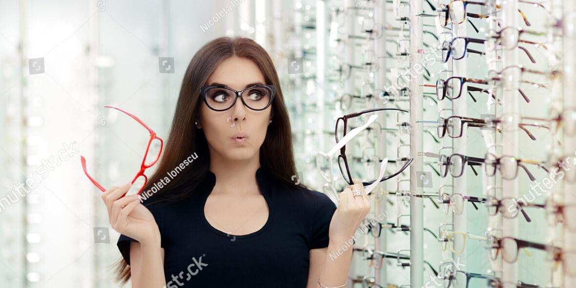 na kompletną parę okularów