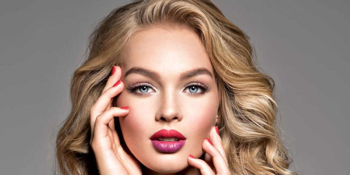 e-Glamour: Do -70% na kosmetyki kolorowe 27.09.2021