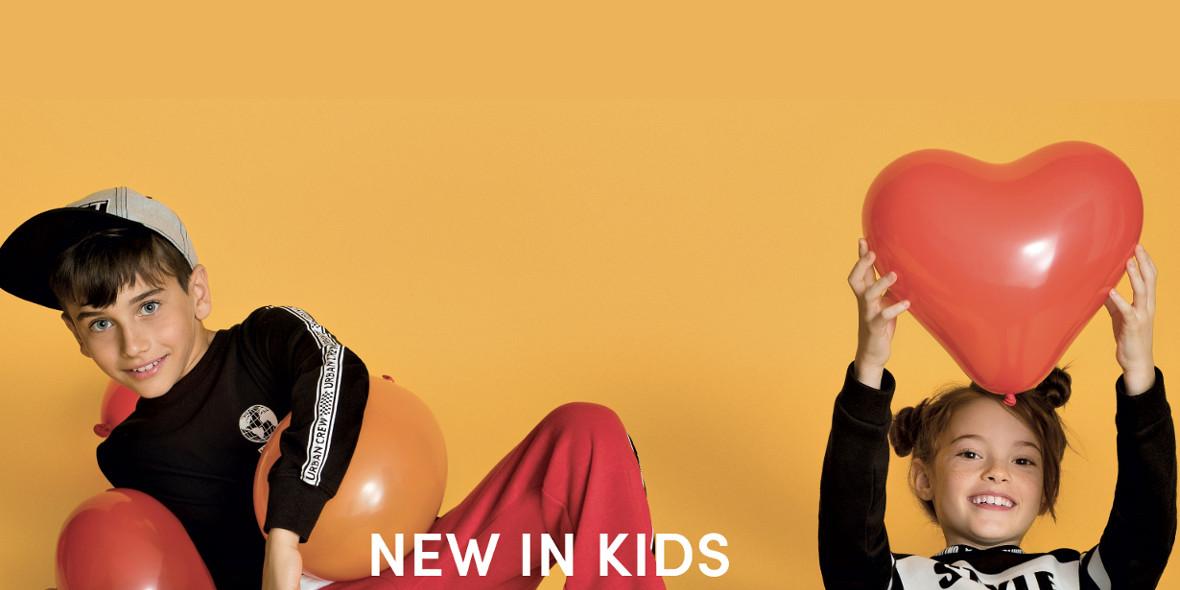 odzieży i akcesoriów dla dzieci