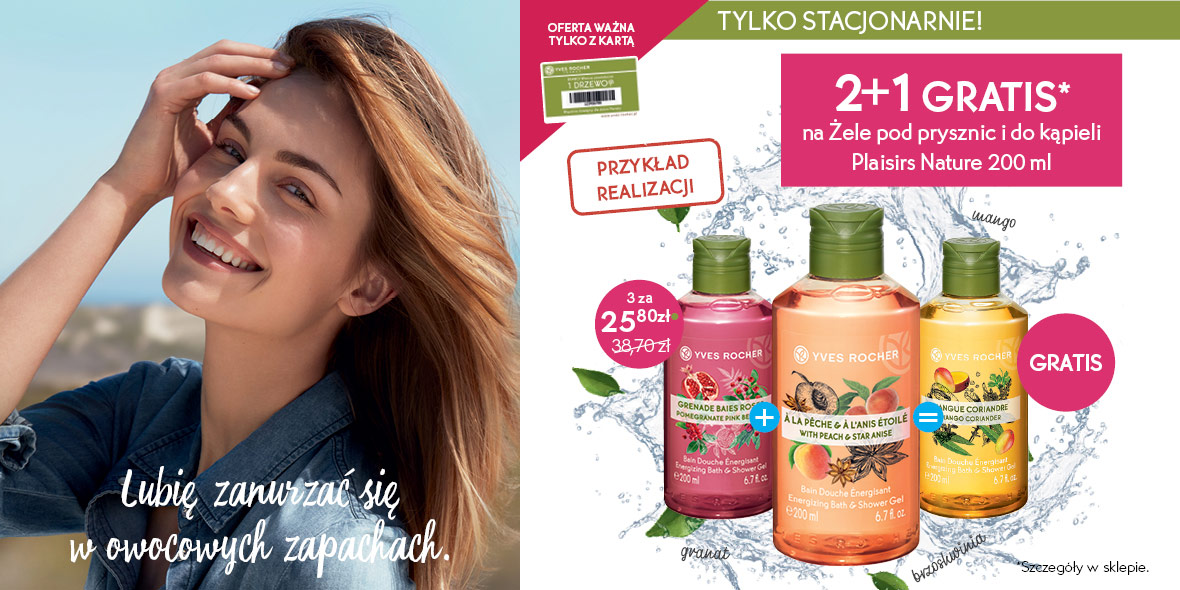 na żele pod prysznic Plaisirs Nature 200 ml