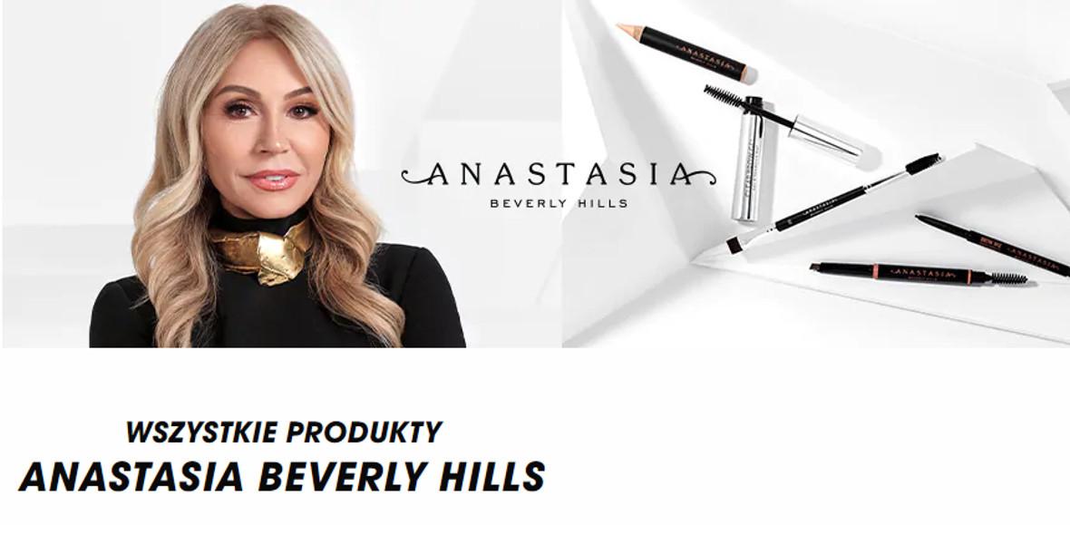 Sephora:  Mini zestaw 4 produktów w prezencie 12.01.2021