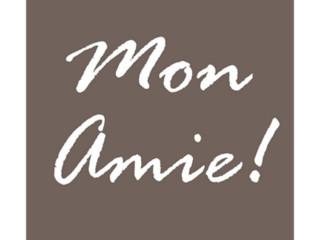 Logo Mon Amie