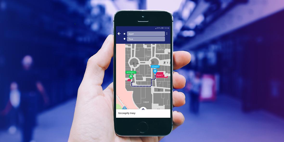 Galeria Mokotów: Szukaj sklepów na mapie