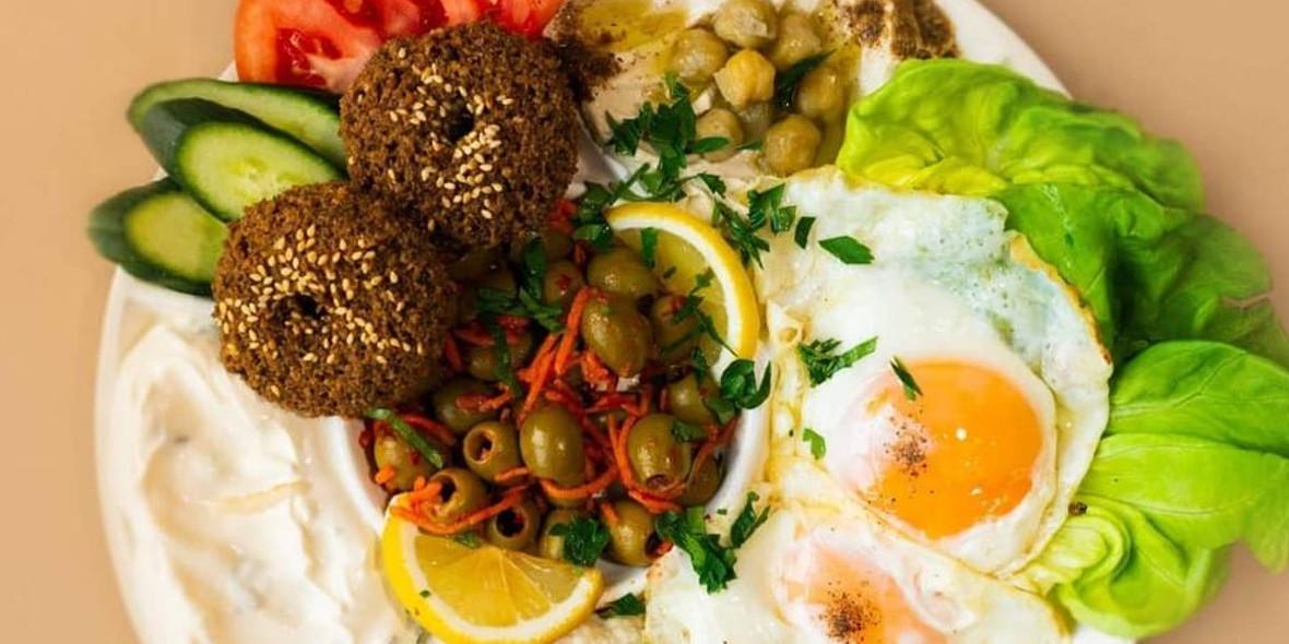 Amrit Express:  Śniadanie orientalne 01.01.0001