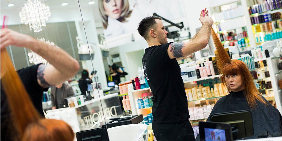 Salon Fryzjerski Denique: 45 zł za mycie i modelowanie 01.01.0001