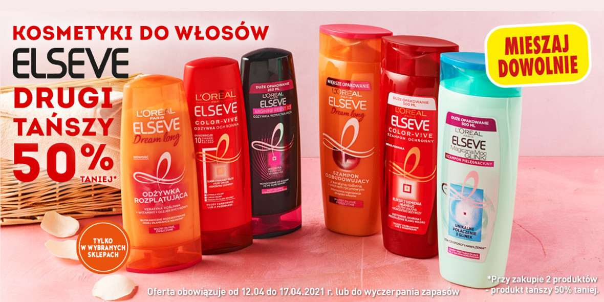 Biedronka: -50% na drugi tańszy kosmetyk do włosów Elseve 13.04.2021