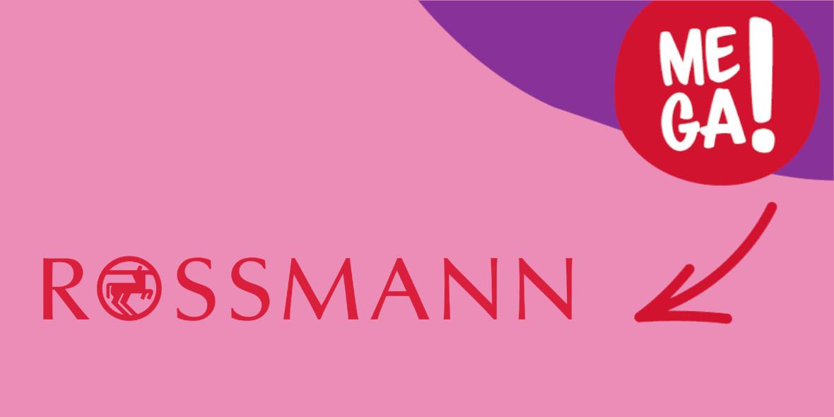 Rossmann: MEGA! Produkty w promocji 16.09.2021
