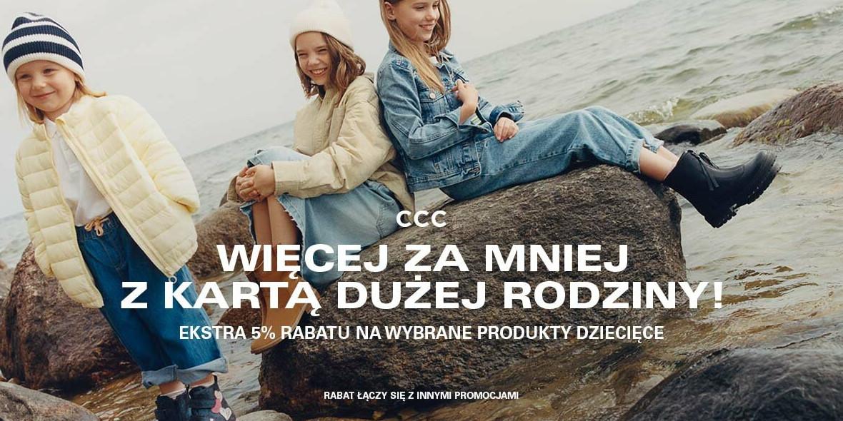 CCC: -5% na wybrane produkty dziecięce 18.08.2021