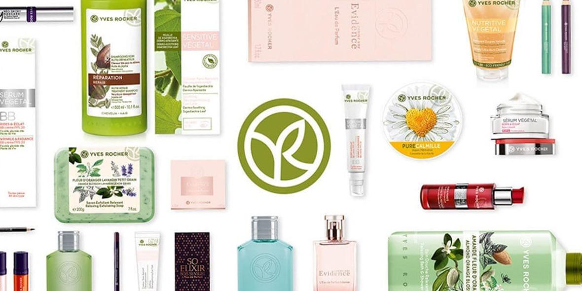 Yves Rocher: -40% na jeden kosmetyk + bezpłatne badanie skóry
