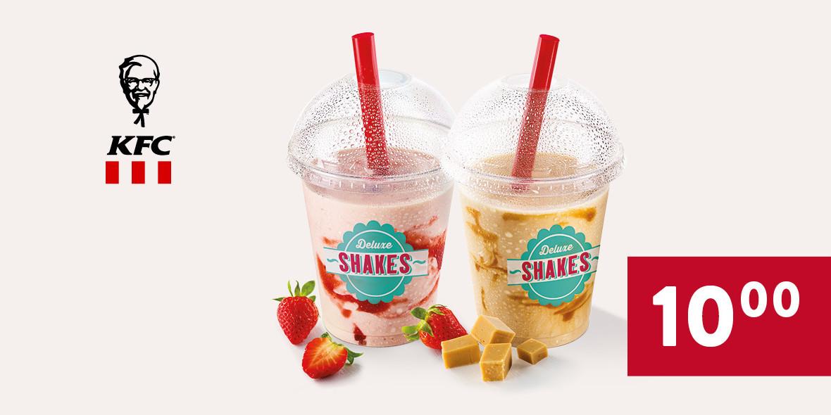 za 2 x duży Shake