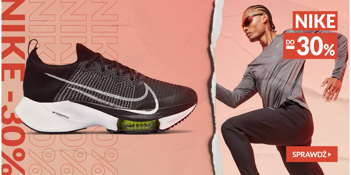 RunnersClub.pl: Do -30% na obuwie Nike 14.10.2021