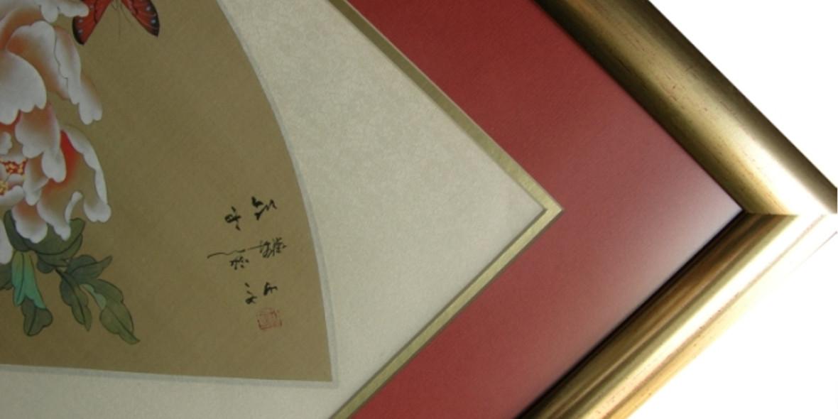 Frame House: -5% na oprawę obrazów 01.01.0001