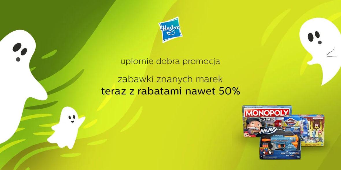 al.to: Do -50% na zabawki 25.10.2021