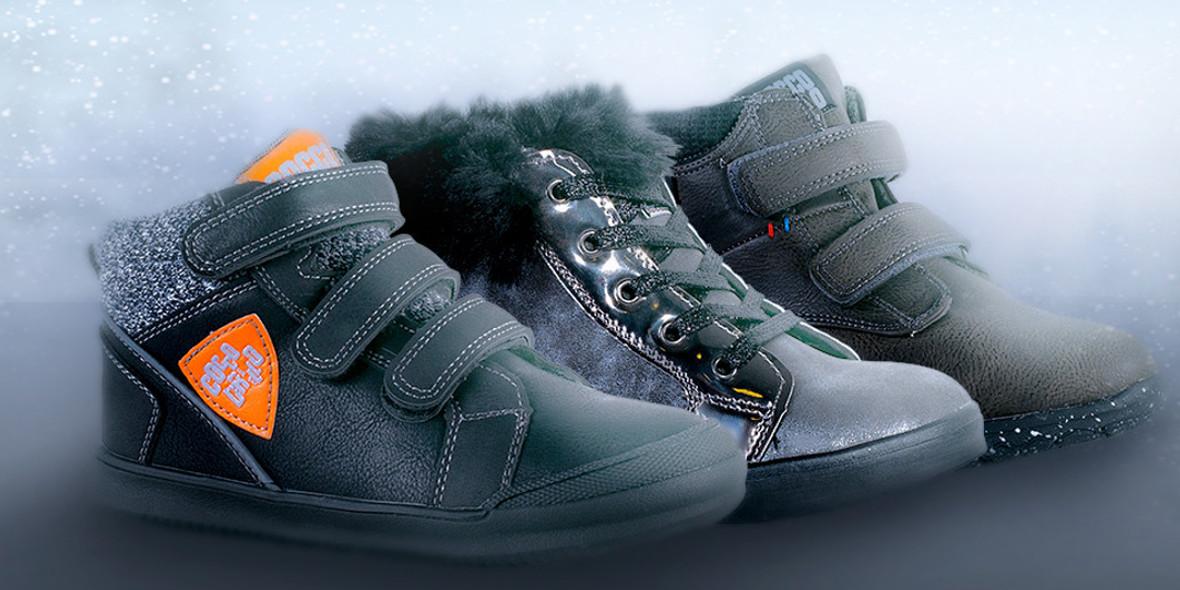 Przygotuj się na zimę!