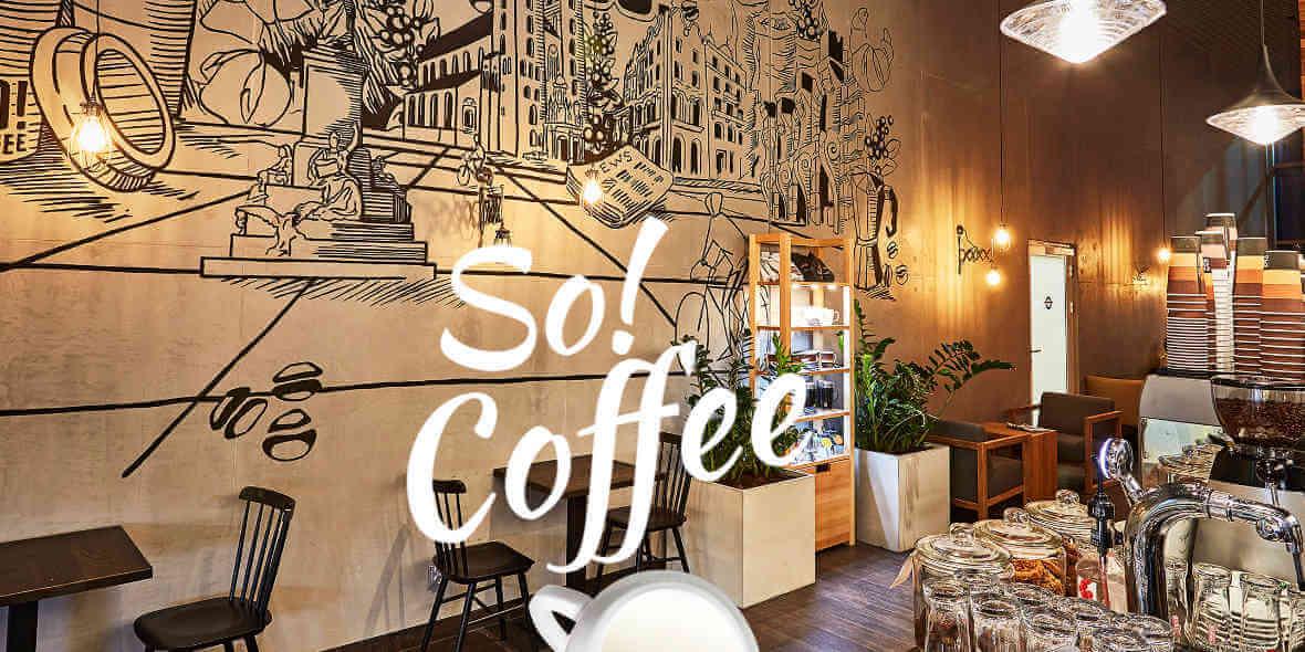 SO! COFFEE: -10% na kawy, herbaty i czekolady na gorąco