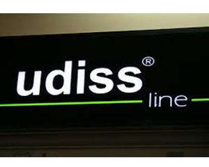 Udiss Line