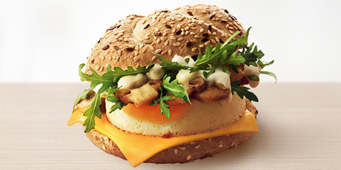 McDonald's:  Śniadanie w McDonald's® 20.01.2021