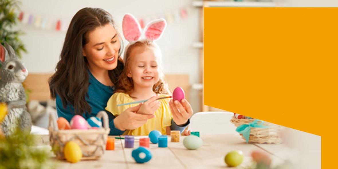 na Wielkanocne upominki