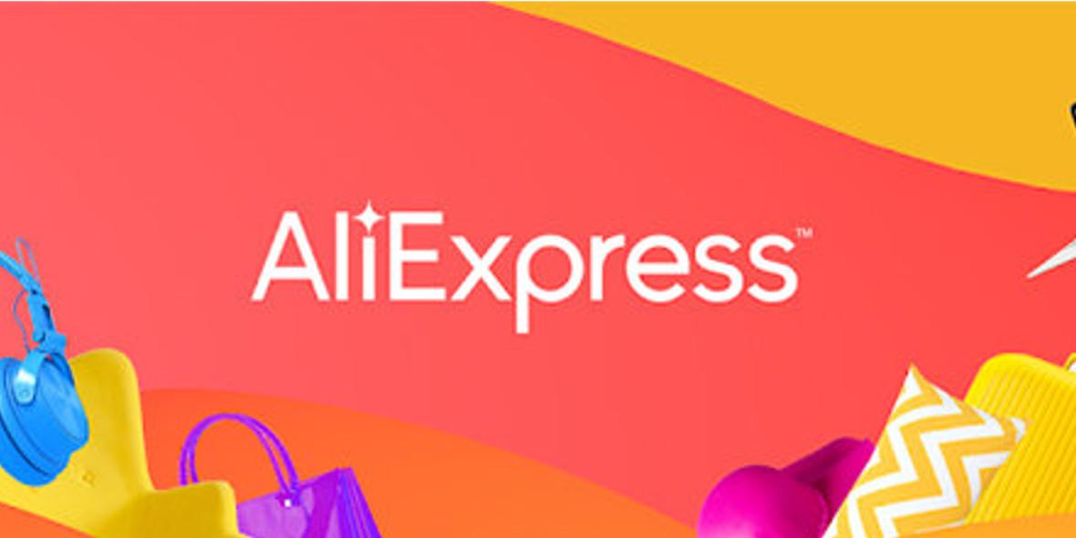 AliExpress: Do -88% na lokalne oferty 03.03.2021