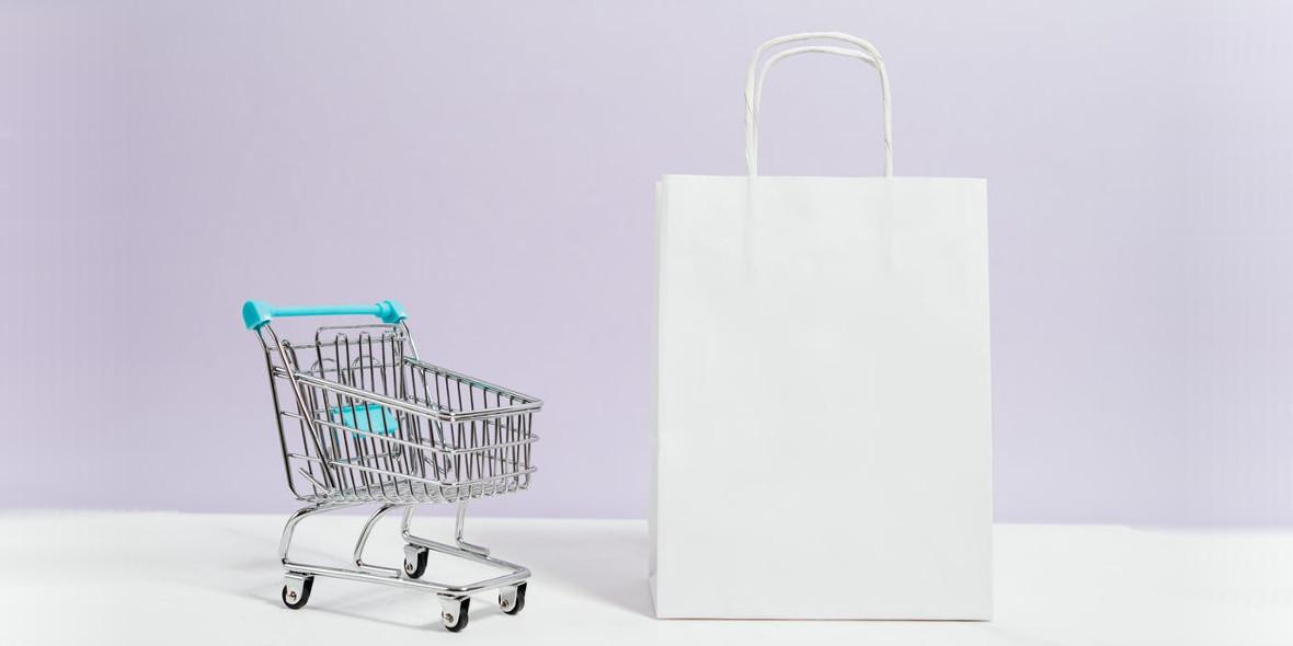Goodie:  OTWARTE sklepy w niedzielę 01.09.2021