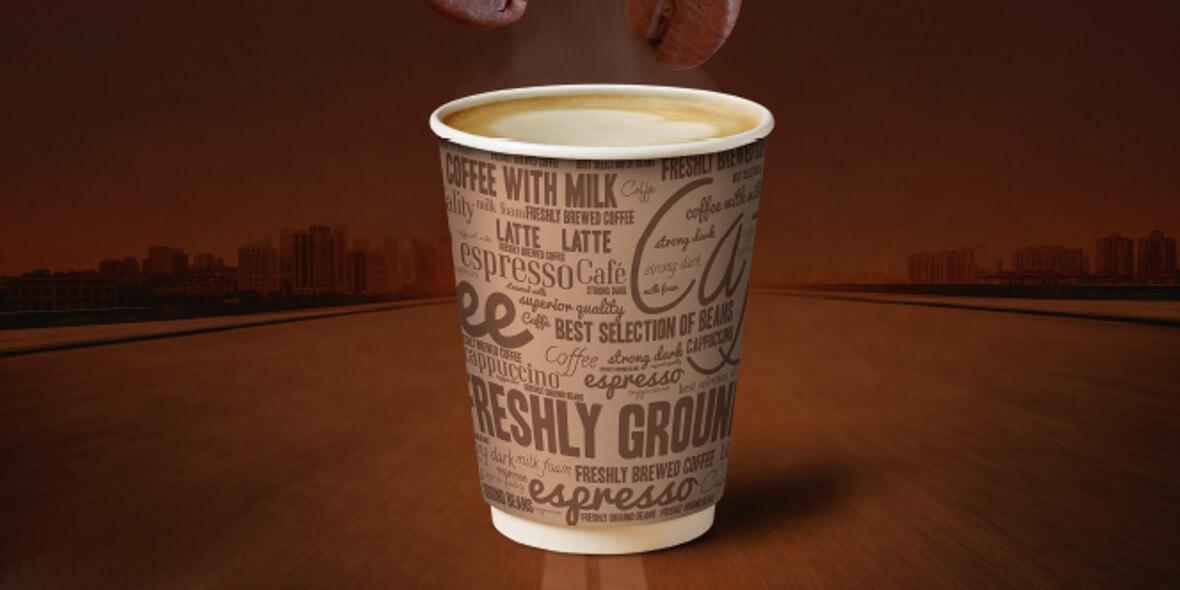 za każdą 7 kawę
