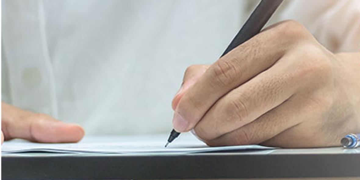 Księgarnia Internetowa PWN: Do -30% na testy, zadania i repetytoria 09.03.2021