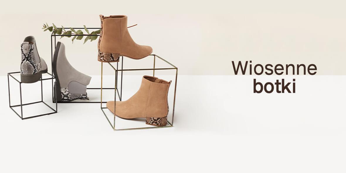 Nowa kolekcja botków - Wiosna 2020