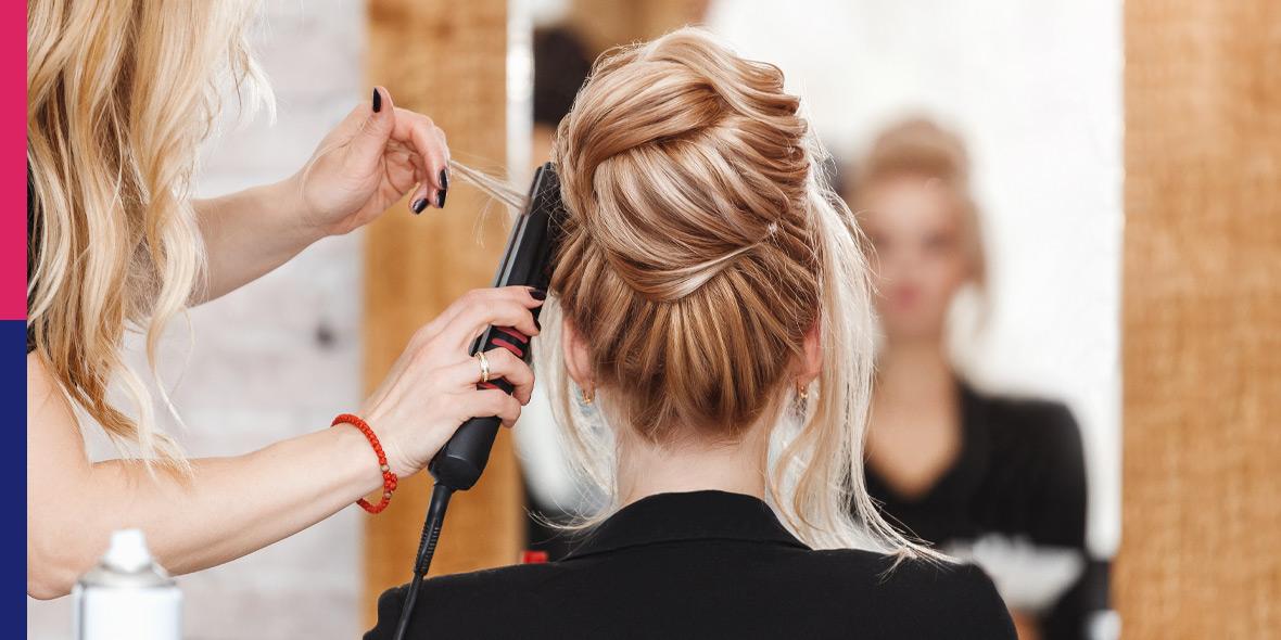 Salon fryzjerski Hair Spa Karolina Jagiełło: Salon fryzjerski  Hair Spa Karolina Jagiełło