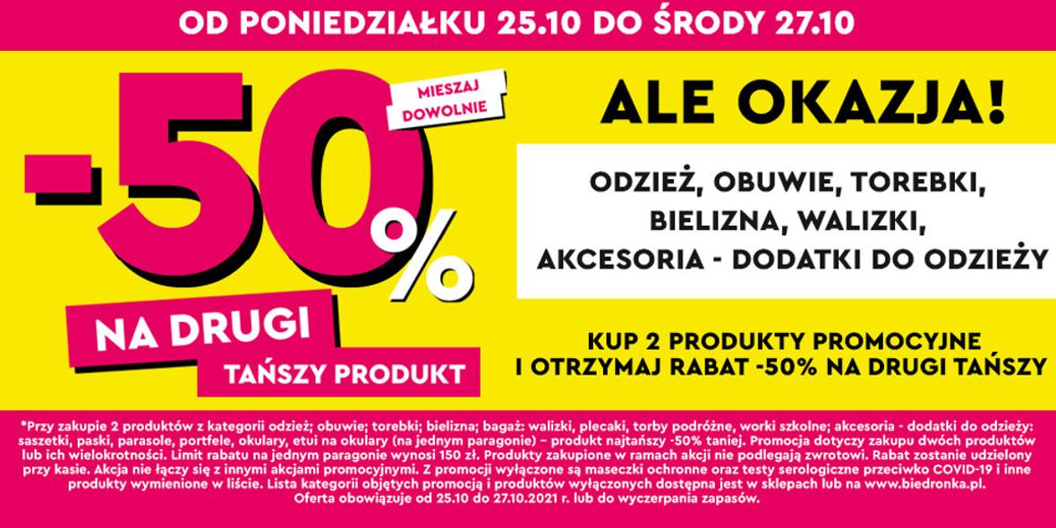 Biedronka: -50% na drugi produkt 25.10.2021