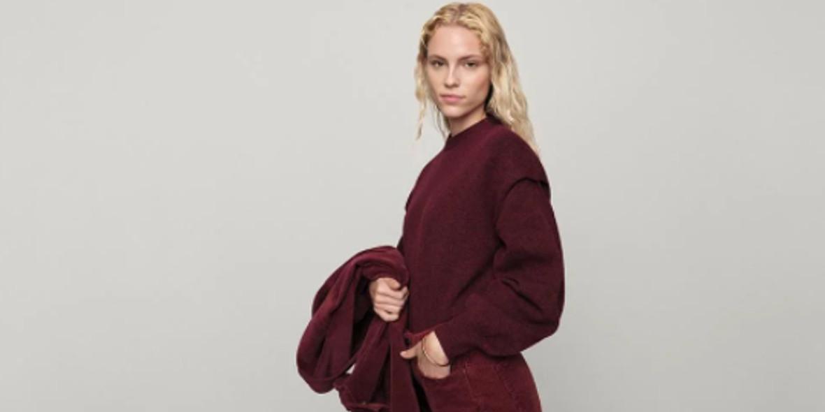 Zalando Lounge:  Do -75% na markę Esprit dla Niej 17.10.2021