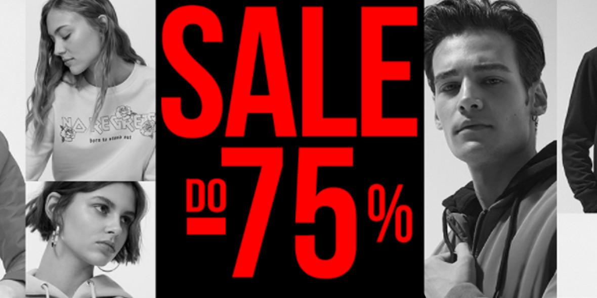 Cropp: Do -75% na wyprzedaży produktów