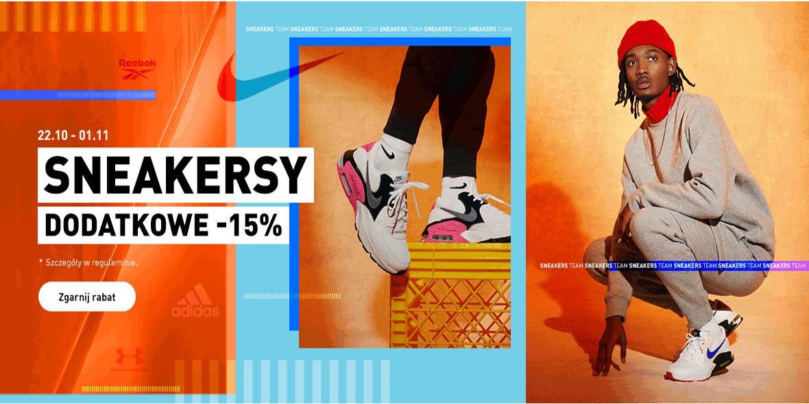 Intersport: Do -15% ekstra na sneakersy 23.10.2021