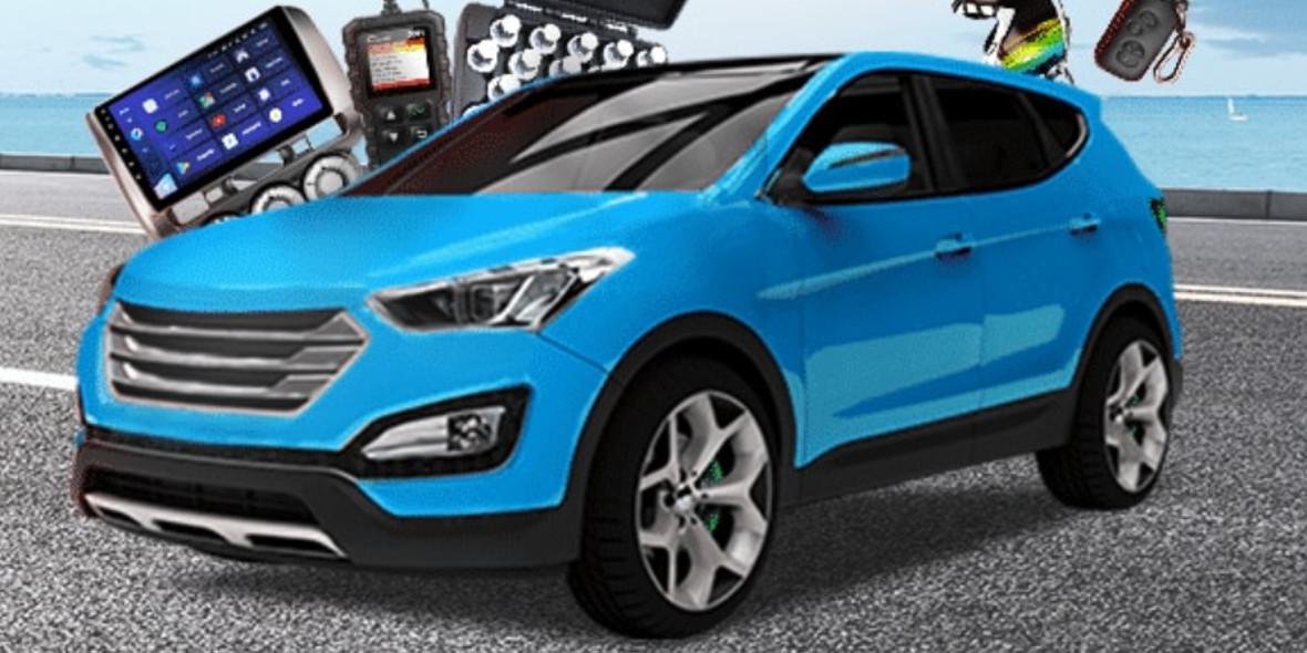 AliExpress: Do -50% na sprzęt samochodowy i motoryzacyjny 30.07.2021