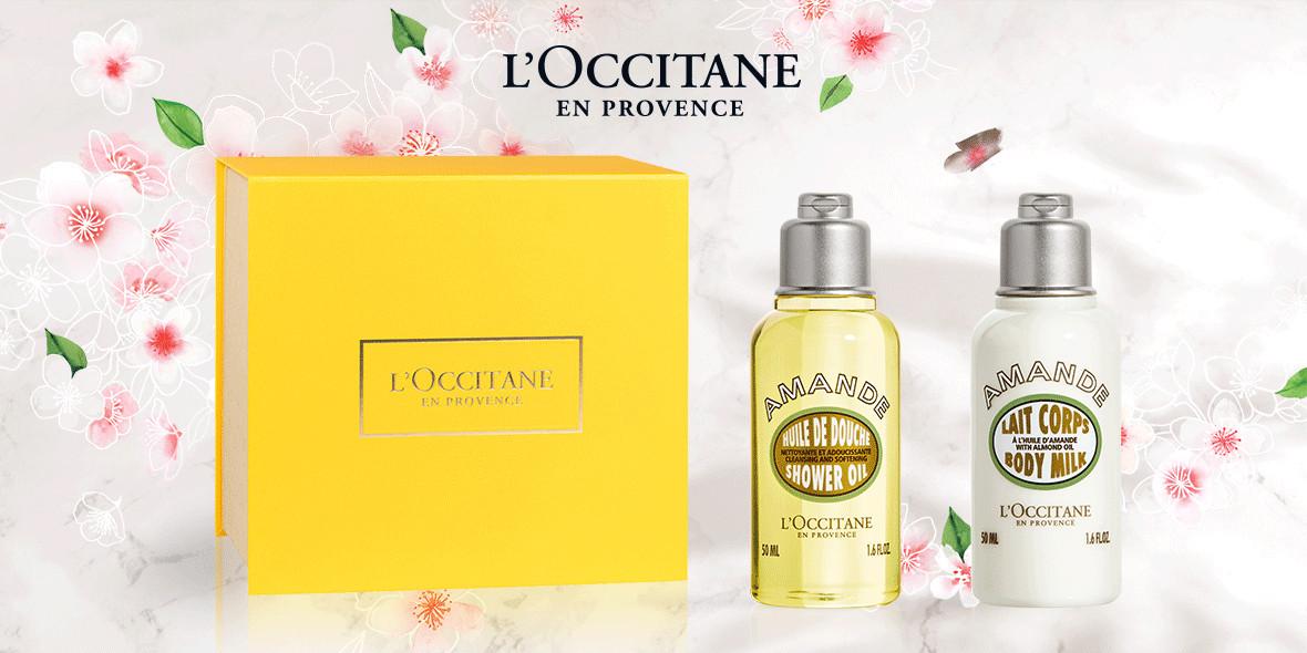 L'Occitane: Prezent przy zakupach od 90 zł 13.06.2019
